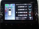 パーキングサポートシステムが付いているので駐車が苦手な方も安心です♪