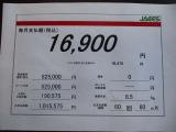 eKワゴン  660M eアシスト プラス エディショ