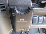 ドライブの味方ETC付
