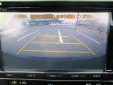 【バックモニター】 駐車時不安な方にはお勧め♪カメラで後方を確認しながら安全に駐車できます。