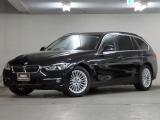 BMW 320iツーリング xドライブ ラグジュアリー 4WD