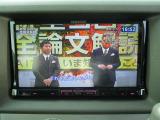 便利なナビゲーションでフルセグTVの視聴も可能です。
