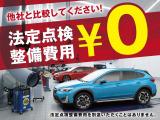 トヨタ 86 2.0 GT リミテッド ブラックパッケージ