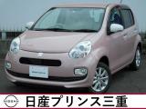 トヨタ パッソ 1.0 プラスハナ Gパッケージ