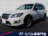 スバル エクシーガクロスオーバー7 2.5 エックスブレイク 4WD
