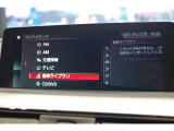 ★純正HDDナビ:8.8インチ ワイド・コントロール・ディスプレイ(タッチ・パネル機能付)★
