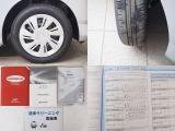 純正ホイール タイヤ残りミゾです、サイズは155/65R14です。メンテナンスノートや取扱説明書も完備!