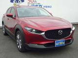 CX-30 1.8 XD Lパッケージ ホワイトレザー360°ビーュ4WD純正ナビLED