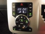 オートエアコン付きなので、一度気温を設定すれば自動的に過ごし易い温度に調整してくれますよ。