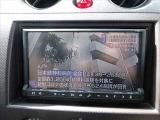 三菱 パジェロミニ ナビエディション XR