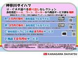 ダイハツ ブーン 1.0 シルク Gパッケージ SAIII