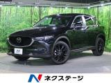 マツダ CX-5 2.2 XD ブラックトーンエディション