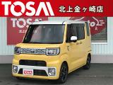 トヨタ ピクシスメガ G 4WD