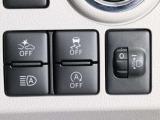 燃費に配慮したアイドリングストップ機構付きです。