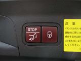 走行距離10,000~15,000kmもしくは1年ごとにメンテナンス・インジケータが点灯して点検時期をお知らせします。初回車検まで無料で点検を受けることが可能です。