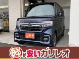 N-BOXカスタム L 新型★届出済未使用車★