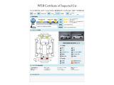 メルセデス・ベンツ E220dワゴン アバンギャルド スポーツ ディーゼル