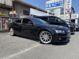 A5 2.0 TFSI クワトロ 4WD