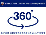 BMWアルピナ B4カブリオ S ビターボ