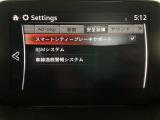 マツダ デミオ 1.3 13S ツーリング