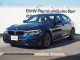 BMW 523d xドライブ Mスポーツ エディション ジョイプラス ディーゼル 4WD