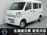 NV100クリッパー DX ハイルーフ 5AGS車 4WD