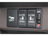 両側電動スライドドアでお子さまやお年寄りでもラクに開閉操作可能です!