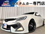 トヨタ マークX 2.5 250G リラックスセレクション