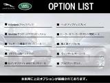 レンジローバーヴェラール Rダイナミック HSE 3.0L P380 4WD