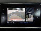 バックカメラ付きで駐車も安心です