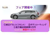 フェア開催中!・純正ドライブレコーダー ・グラスボディコーティング ・遠方運送費用5万円サポートいずれか1点のご成約特典をお選びください
