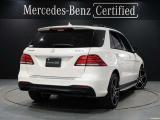 メルセデス・ベンツ AMG GLE43 4マチック 4WD