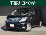 トヨタ アルファード 3.5 ロイヤルラウンジ LE 4WD