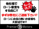 アクセラスポーツ 2.0 20E 4WD 自社分割/4年保証/ナビ/チェーン式