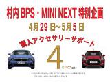 3シリーズツーリング 318iツーリング Mスポーツ