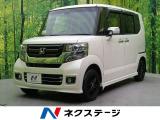 N-BOXカスタム G SSパッケージ ブラックスタイル 特別仕様車