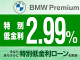 BMW 320i xドライブ ラグジュアリー 4WD