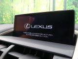 レクサス NX300 Fスポーツ