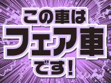 CR-V 1.5 EX マスターピース