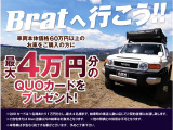 4ランナー リミテッド 4.0 V6 4WD