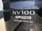 NV100クリッパー GXターボ ハイルーフ