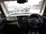 デイズルークス ハイウェイスター X 4WD