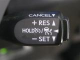 高速道路で車速設定ができるクルーズコントロール付