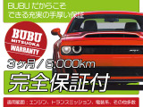 ジープ・コンパス リミテッド ブラックルーフ エディション 4WD