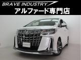 アルファード 2.5 S Cパッケージ 新車 モデリスタ 3眼サンル-フ Dオ-ディオ