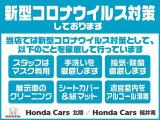 ステップワゴン 1.5 スパーダ 4WD