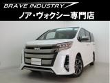 ノア 2.0 Si W×B III 新車7人ハ-フレザ-衝突防止ブレ-キ両電スラ