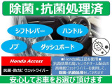 アテンザスポーツワゴン 2.5 25S