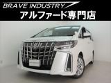 アルファード 2.5 S 新車サンル-フ 7人フリップダウン 両電スラ