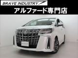 アルファード 2.5 S Cパッケージ 新車 3眼シ-ケンシャル Dプレイオ-ディオ